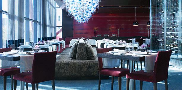 Restaurant Hotel Hesperia Tower Barcelona